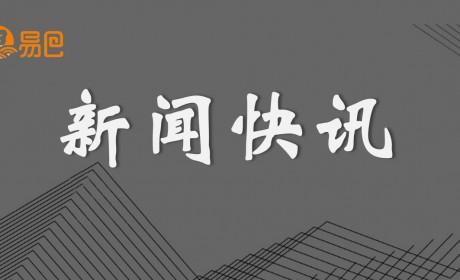 世界数字矿业大会暨TORO周年庆典即将召开